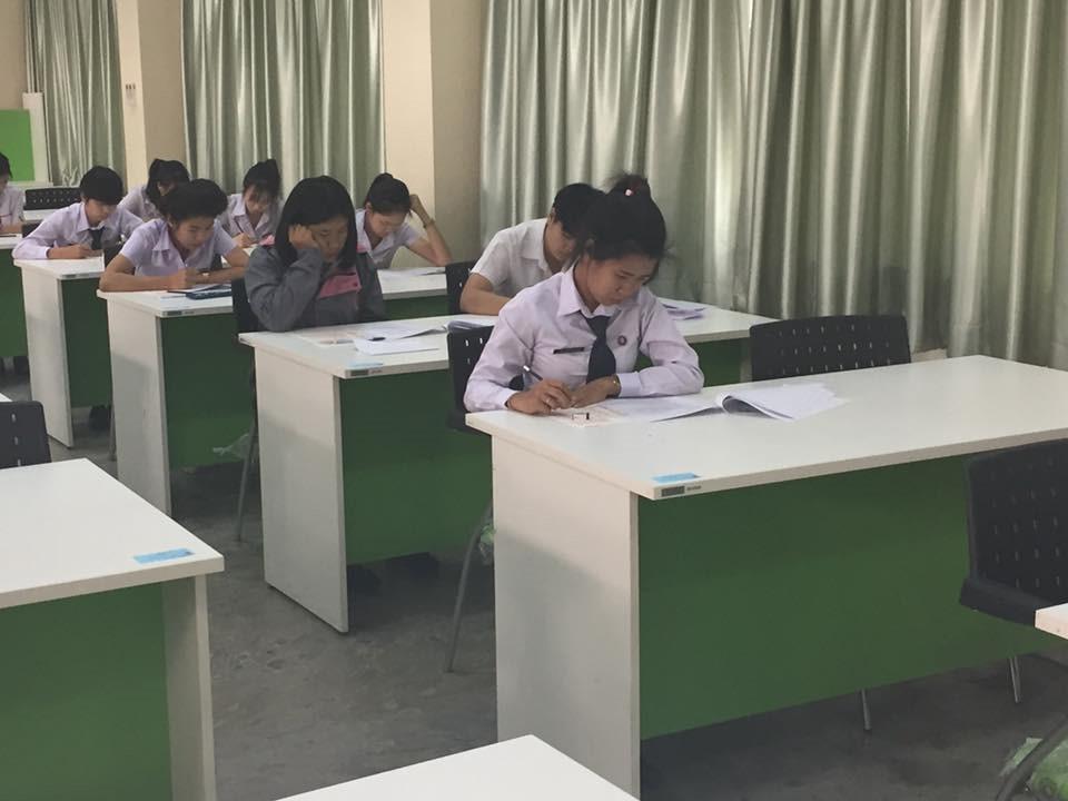 สอบคัดเลือกนักศึกษาใหม่ 2560