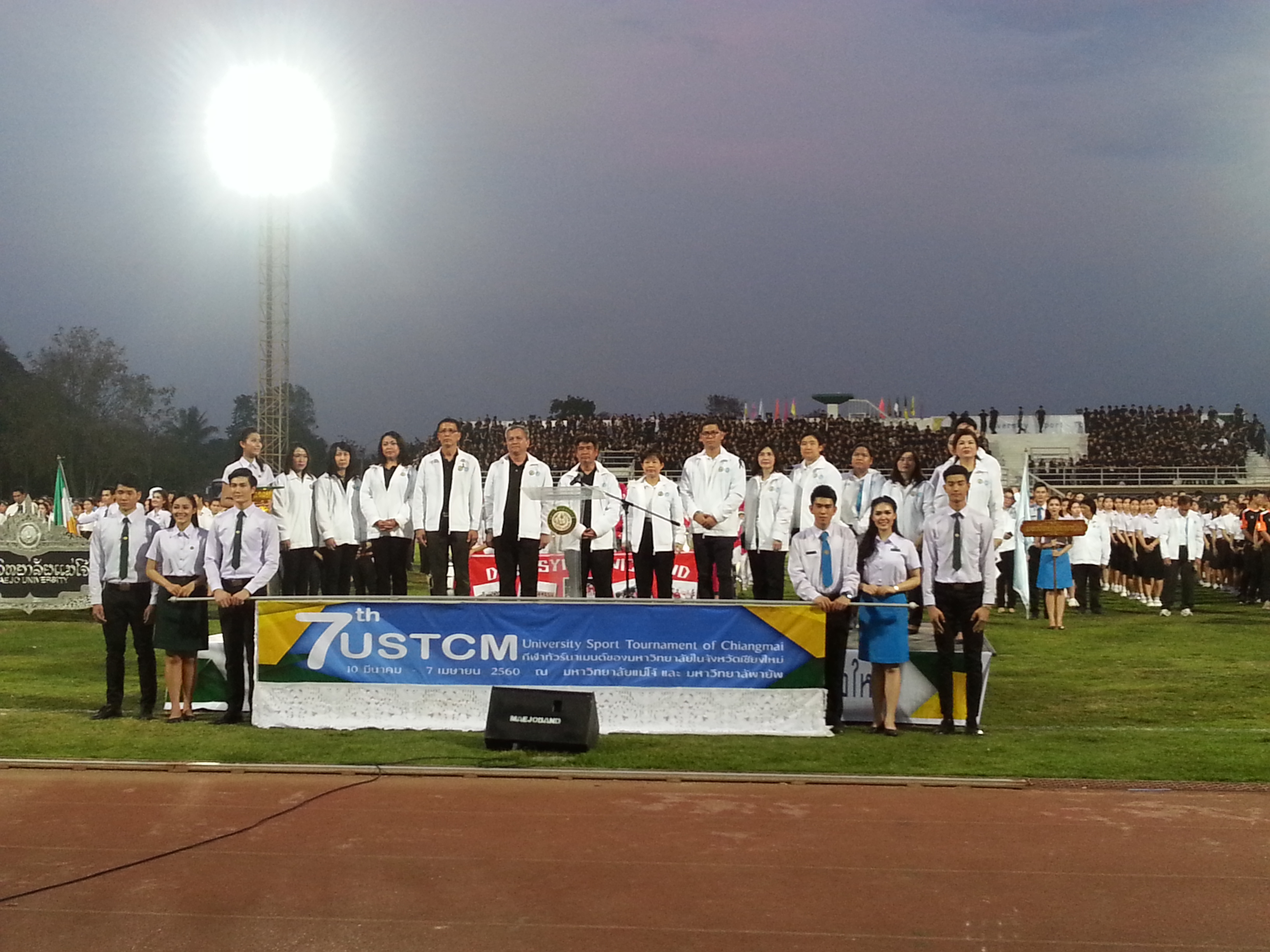 RMUTL participates in the opening ceremony of the 7th Chiang Mai University Sports Tournament