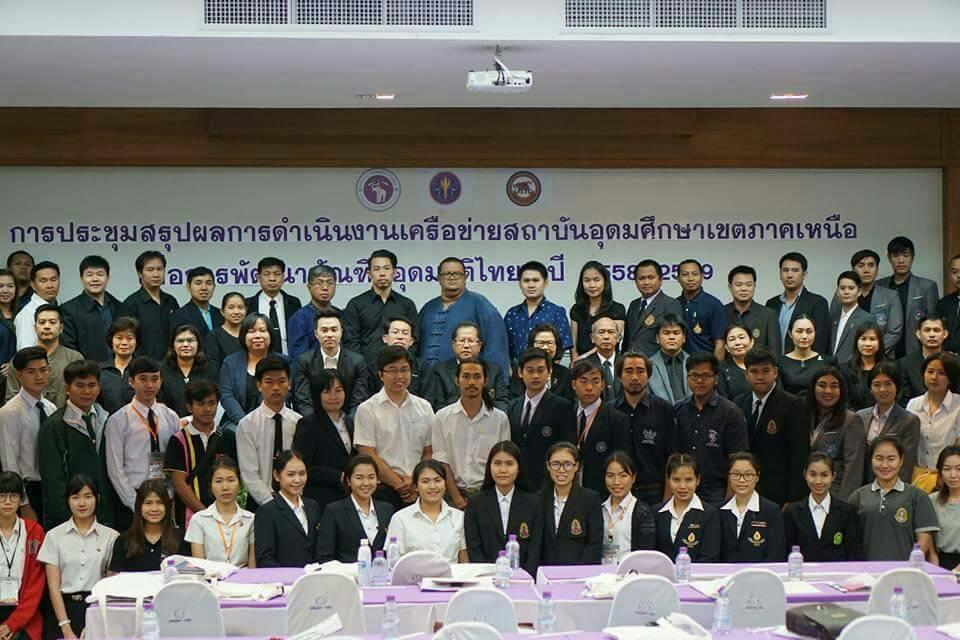 """โครงการเสริมสร้างคุณธรรม จริยธรรมและธรรมาภิบาล """"มหาวิทยาลัยโปร่งใส บัณฑิตไทยไม่โกง"""""""