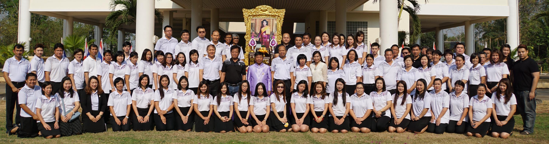ถวายราชสุดี สมเด็จพระเทพรัตนราชสุดาน สยามบรมราชกุมารี