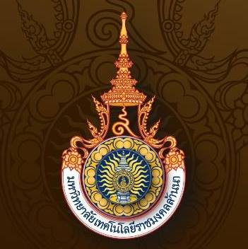 Announcement of Rajamangala University of Technology Lanna on Intent to Promote Morality and Transparency in Administration