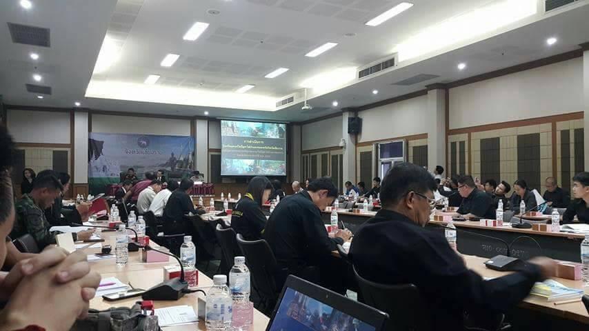 มทร.ล้านนา ชร.เข้าร่วมการประชุมคณะกรรมการศูนย์บัญชาการเหตุการณ์ป้องกันและแก้ไขปัญหาไฟป่าและหมอกควันจังหวัดเชียงราย