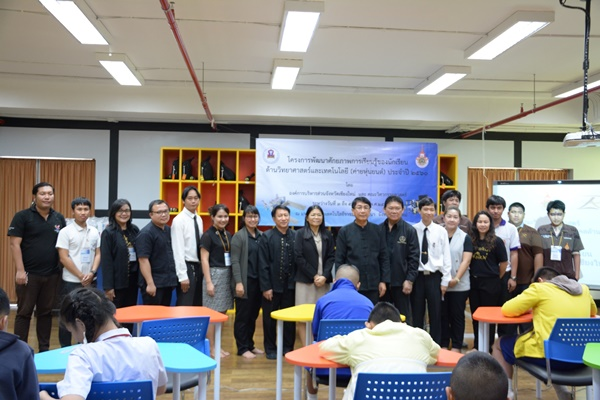 Chiang Mai Province Support robot camp