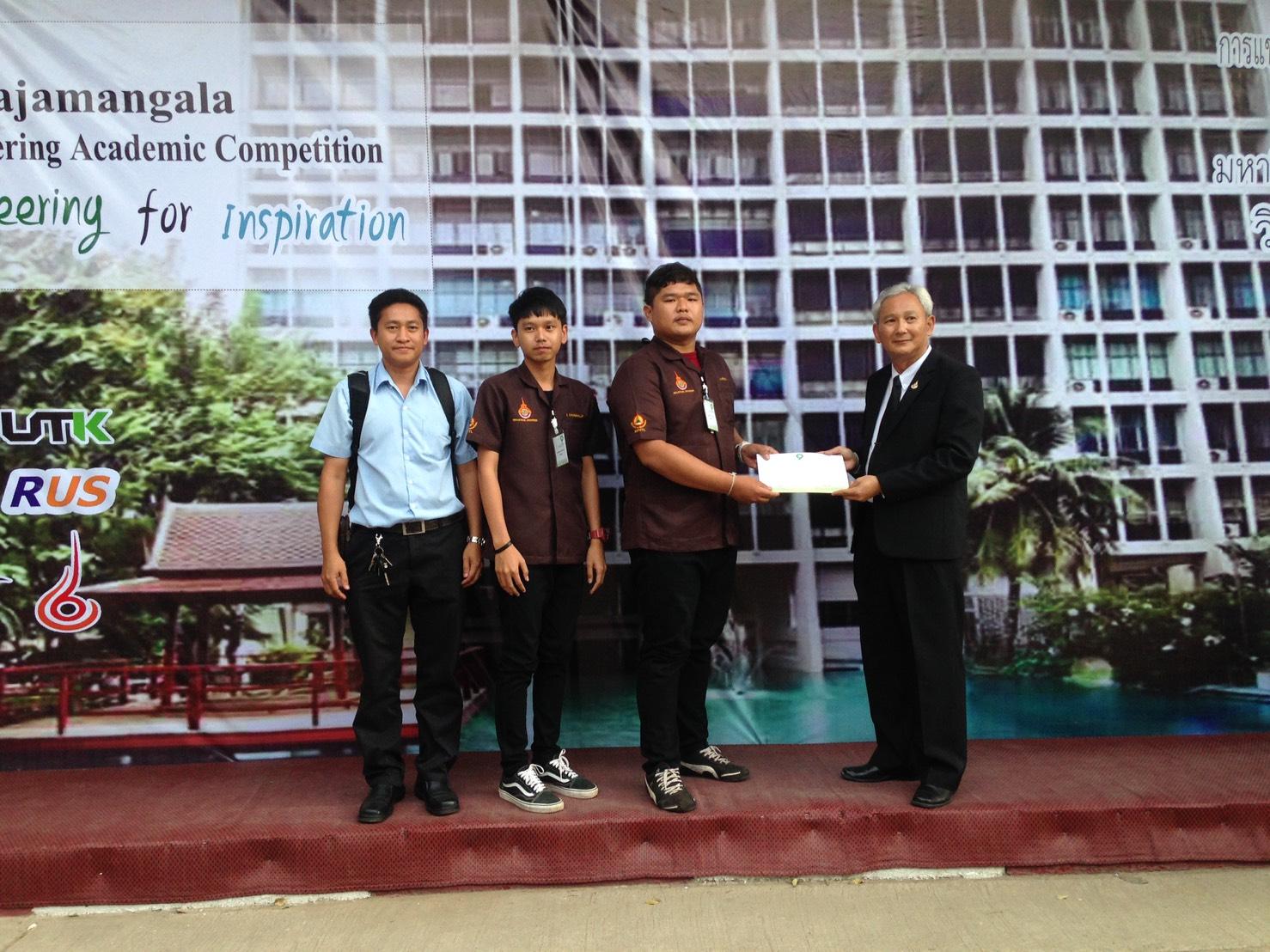 รองชนะเลิศอันดับ 1 รายการแข่งขันเขียนแบบวิศวกรรมด้วยคอมพิวเตอร์สามมิติ