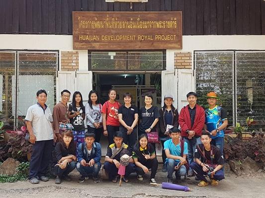 ผศ.ดวงพร  อ่อนหวาน นำกลุ่มการท่องเที่ยวโดยชุมชนศึกษาดูงาน