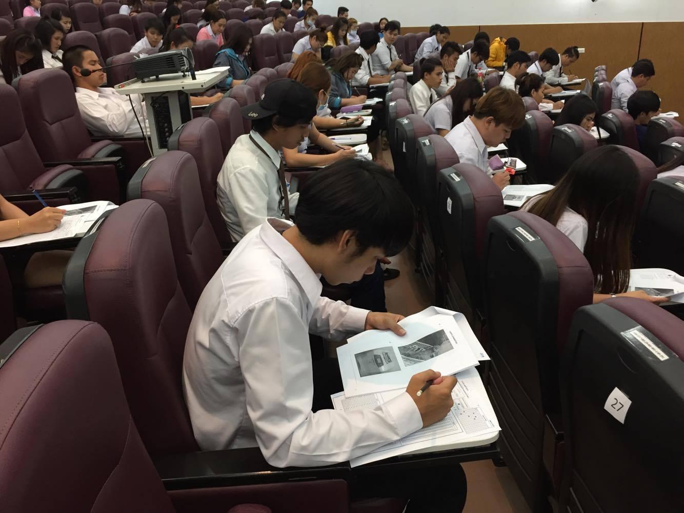มทร.ล้านนา เชียงราย จัดให้มีการทดสอบ MOCK TOEICให้กับนักศึกษา