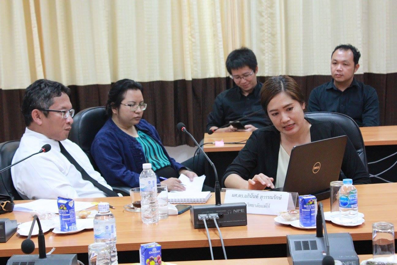 ประชุมสัมมนาเชิงปฏิบัติการ เพื่อแก้ไขข้อเสนอโครงการ (วันที่ 2)