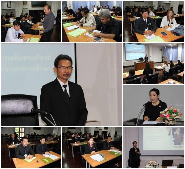ดร.มงคลกร ศรีวิชัย เข้าร่วมเป็นวิทยากร โครงการพัฒนาครูและบุคลากรของกระทรวงศึกษา