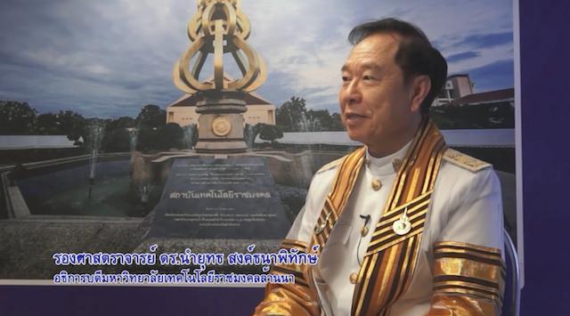 อธิการบดี มทร.ล้านนา แสดงความยินดีกับบัณฑิตใหม่ ปีการศึกษา 2558