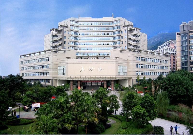 ทุนเรียนภาษาจีน 1 ปี ณ Chongqing Technology and Business University (CTBU) สาธารณรัฐประชาชนจีน