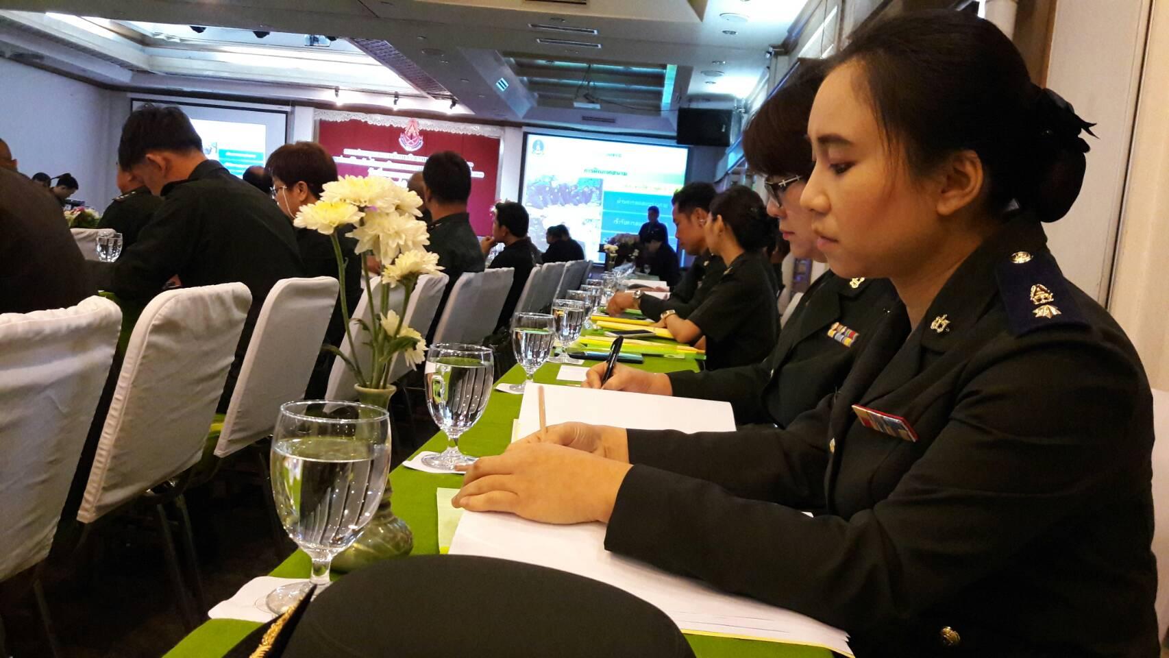 มทร.ล้านนา ชร. เข้าร่วมประชุมชี้แจงการฝึกนักศึกษาวิชาทหาร