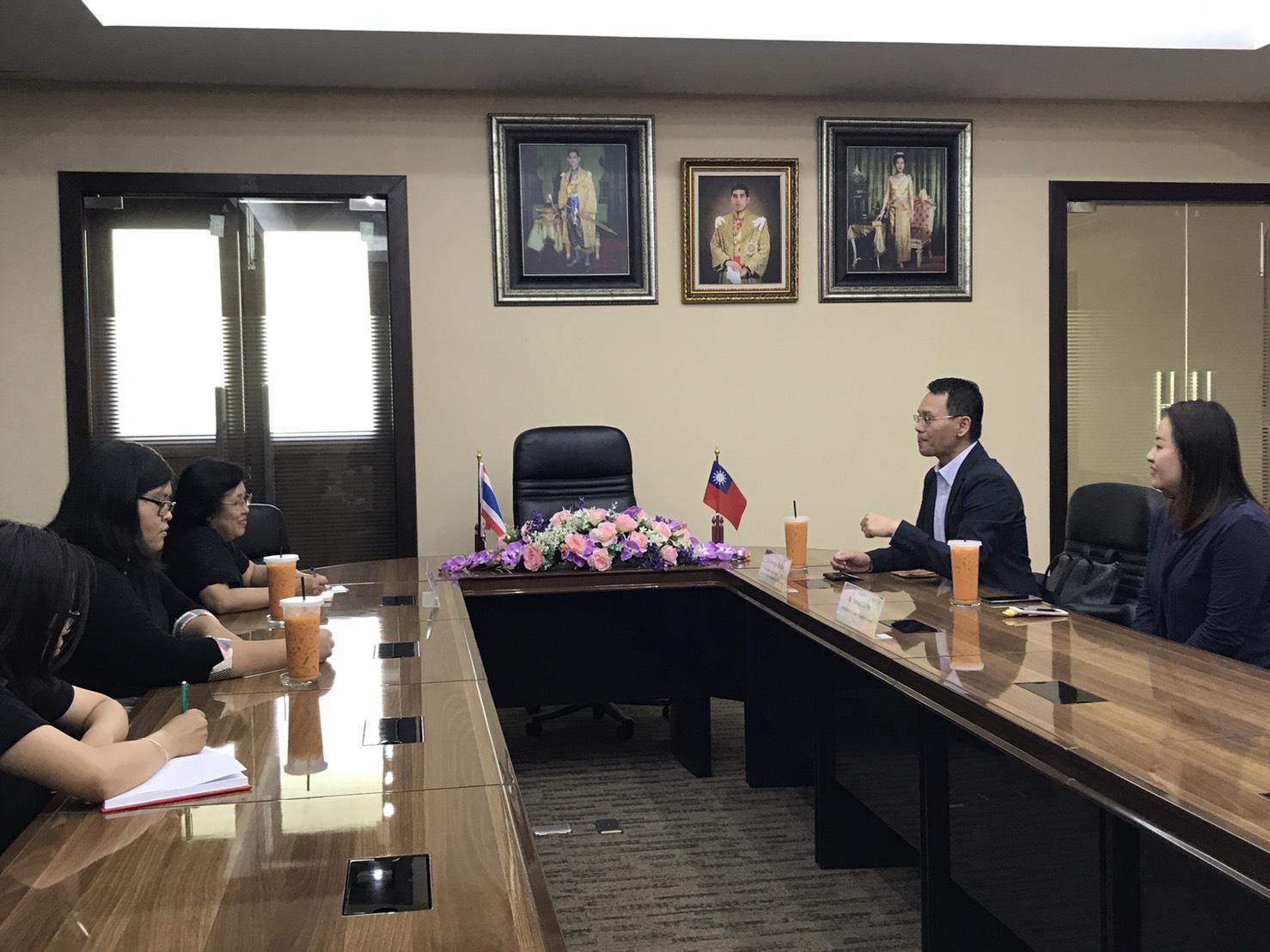 การประชุมร่วมกับผู้แทนจาก National Pingtung University of Science and Technology ไต้หวัน