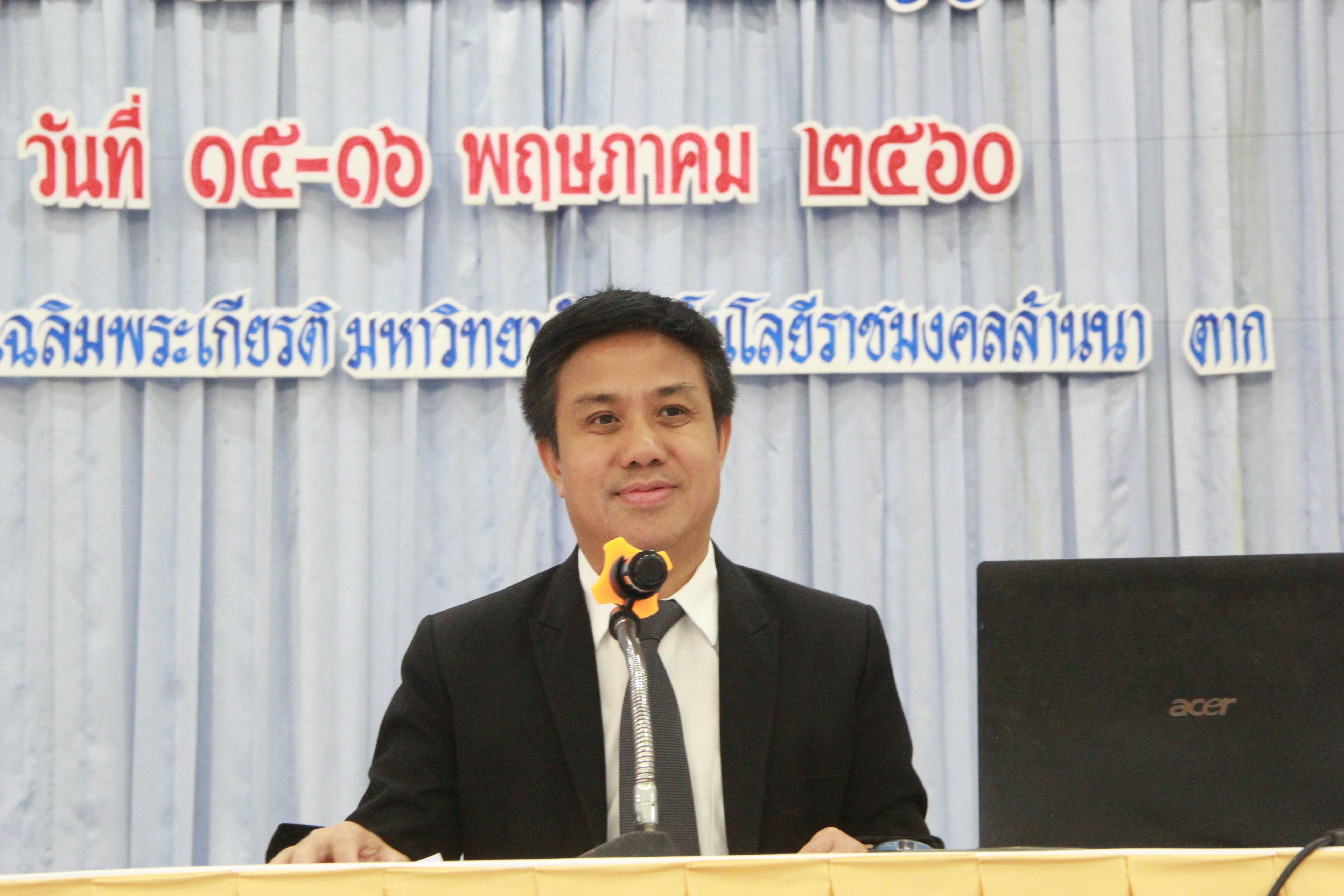 ปัจฉิมนิเทศนักศึกษา ปริญญาตรี ปีการศึกษา 2559