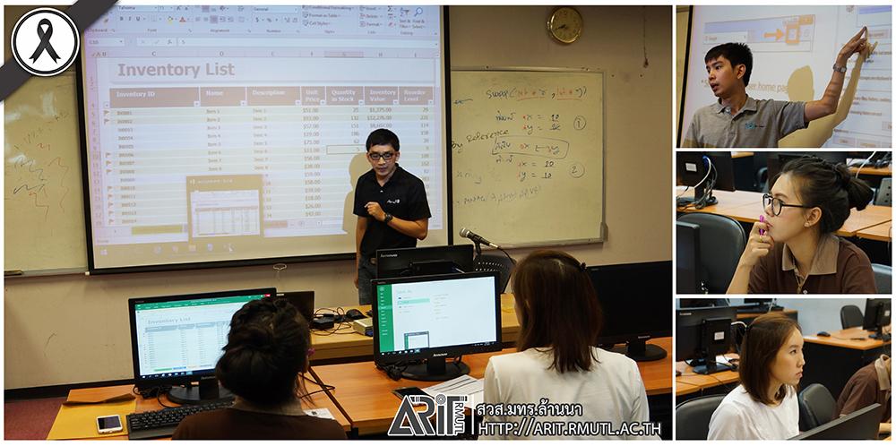 วิทยบริการฯ จัดอบรม ICT หลักสูตร Online Essentials และ Spreadsheets ให้กับพนง.ในสถาบันอุดมศึกษา