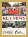 RL-News issue 31