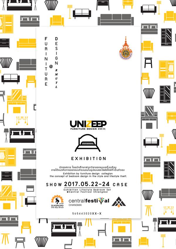 ขอเชิญผู้สนใจชมนิทรรศการ UNIZEEP ผลงานปริญญานิพนธ์นักศึกษาออกแบบเครื่องเรือน