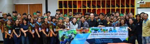 พิธีเปิด โครงการ Agri-Camp of Capacity-Building Development for SAT Students : Creative Design Thinking for Community
