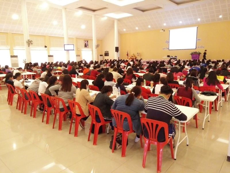สาขาวิชาภาษาอังกฤษ มทร.ล้านนา ลำปาง จัดอบรมปรับพื้นฐานภาษาอังกฤษให้นักศึกษาใหม่ ปีการศึกษา 2560