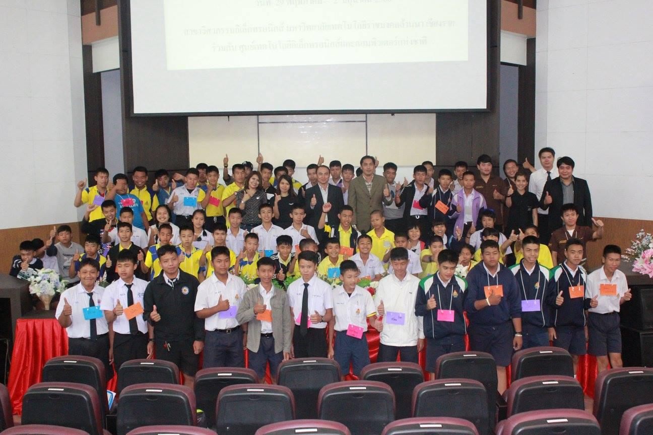 โครงการ Electronic New Generation Camp (E-Gen) ประจำปี 2560