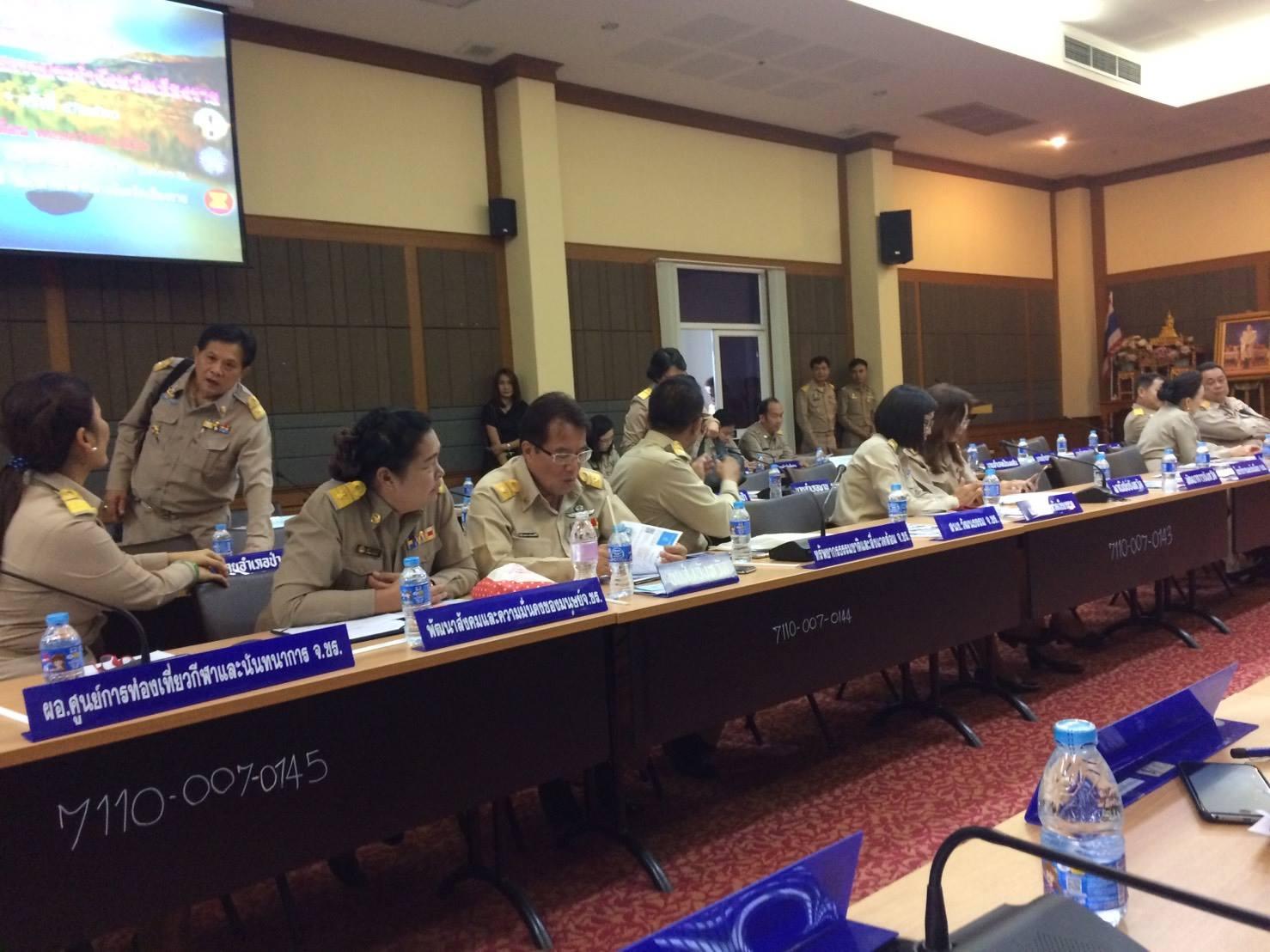 มทร.ล้านนา ชร.ร่วมประชุมหัวหน้าส่วนราชการจังหวัดเชียงราย ครั้งที่ 5/2560