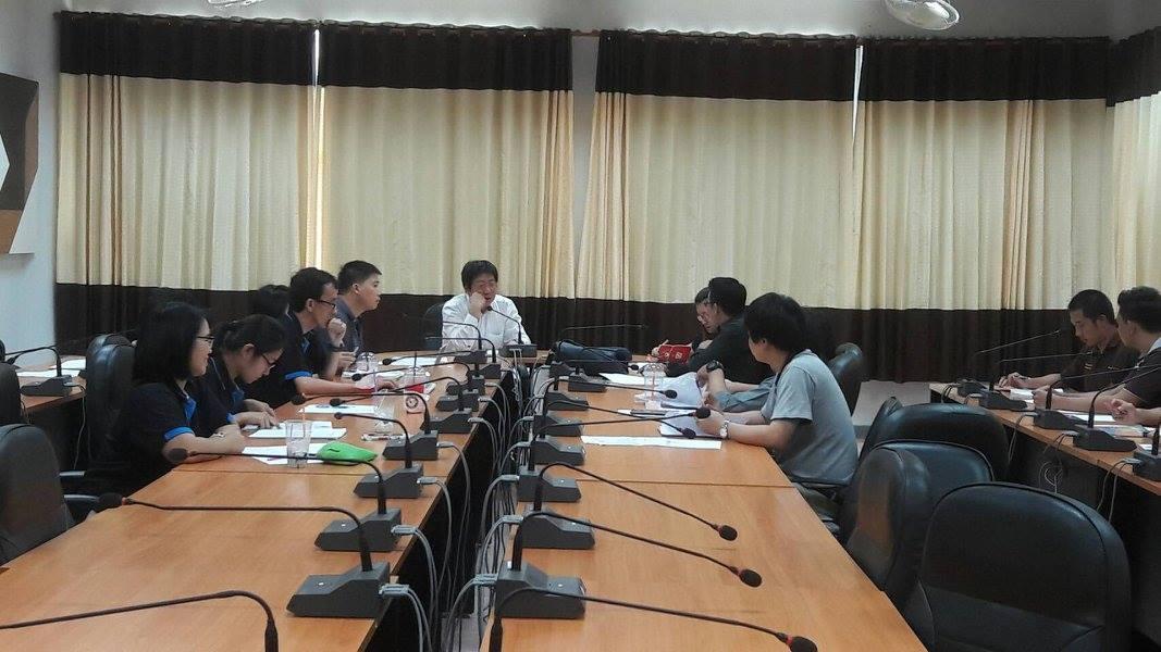 ประชุมการจัดกิจกรรมรับน้องและประชุมเชียร์ ประจำปีการศึกษา2560