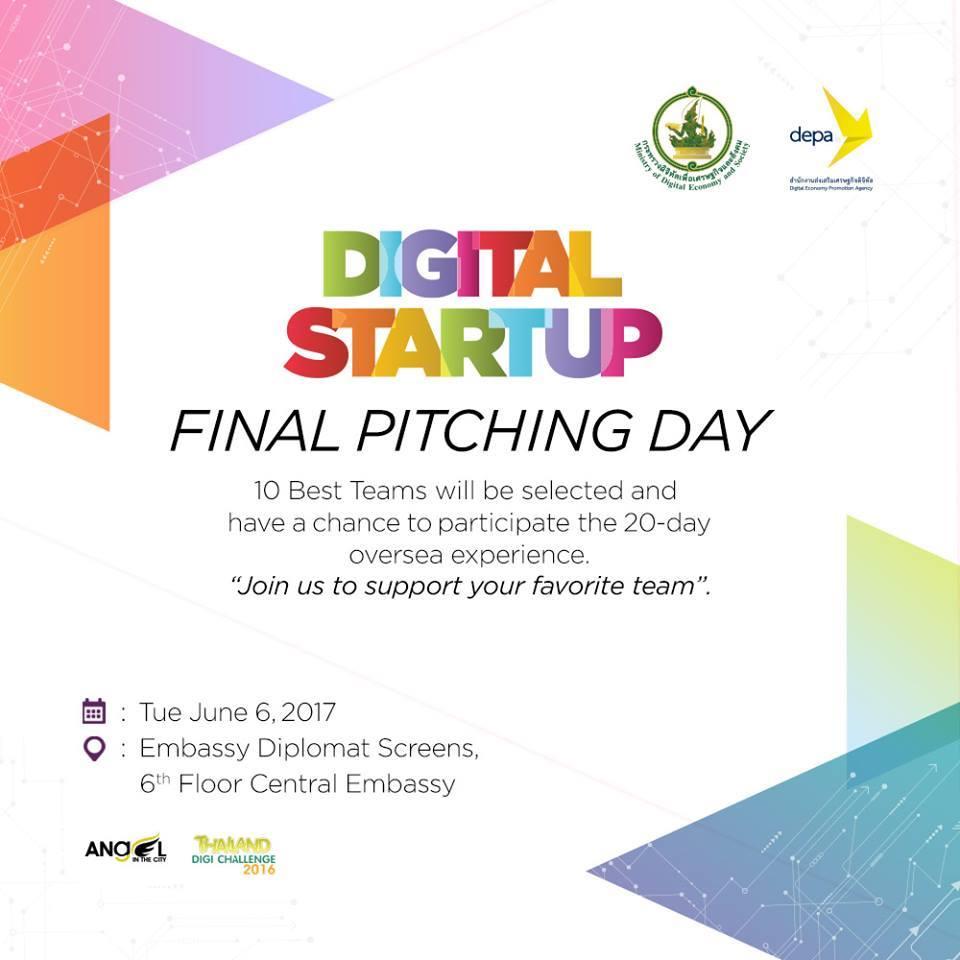 มทร.ล้านนา ชร. เข้าร่วมโครงการ Digital Startup เข้ารอบ 10 ทีมสุดท้าย