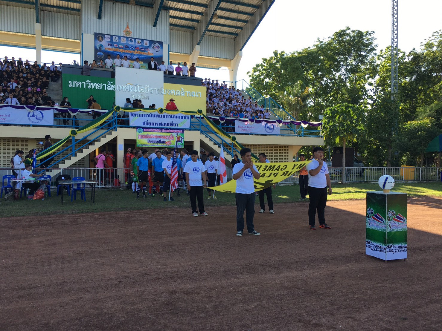 RMUTL, Phitsanulok with the government sector and private sectors, host the 12th Senior Football Championship