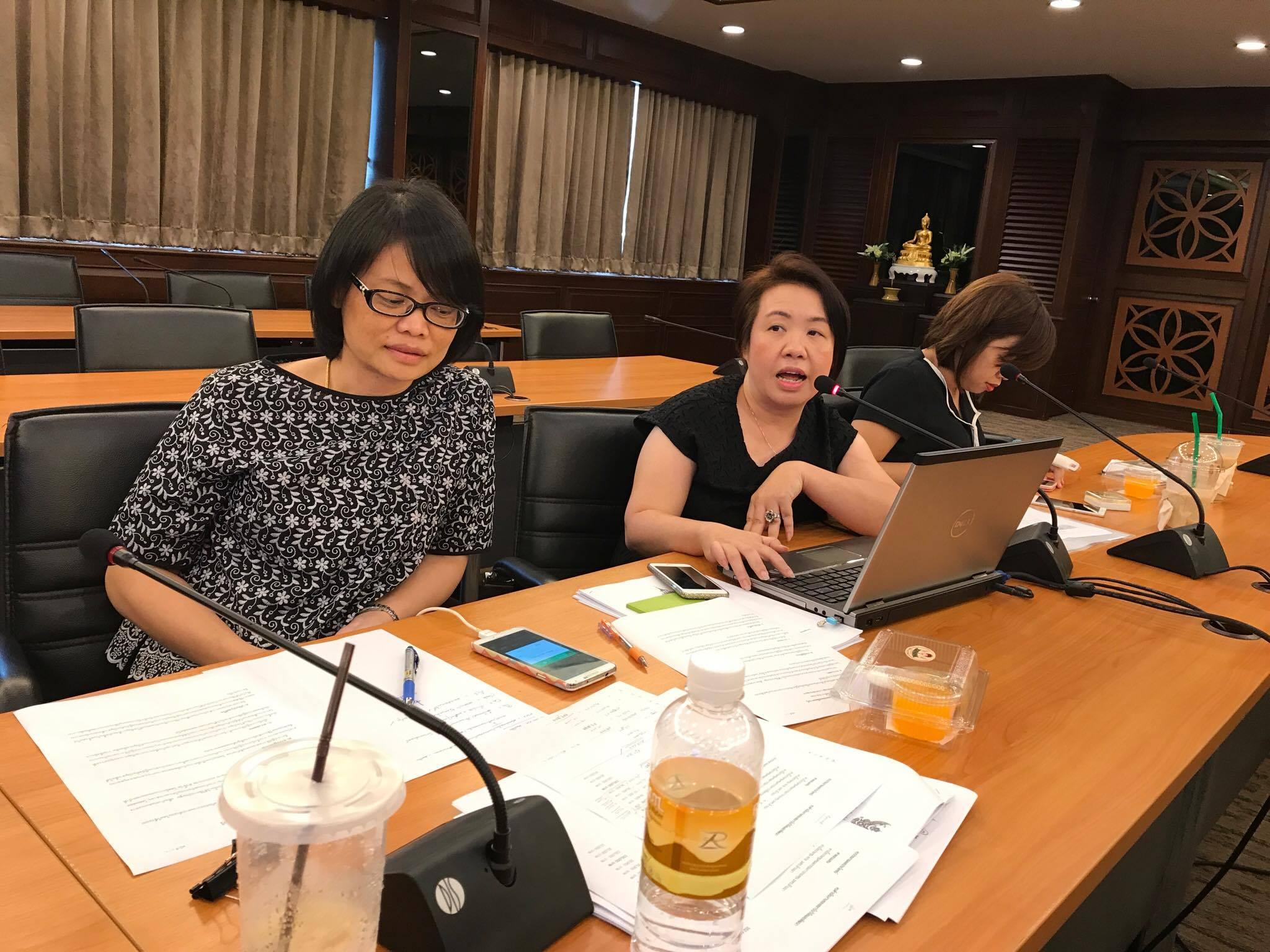 ประชุม KM ครั้งที่ 3