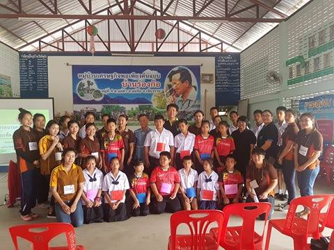กลุ่มวิชาการท่องเที่ยวจัดอบรมมัคคุเทศก์น้อย ณ โรงเรียนบ้านร่องก๊อ