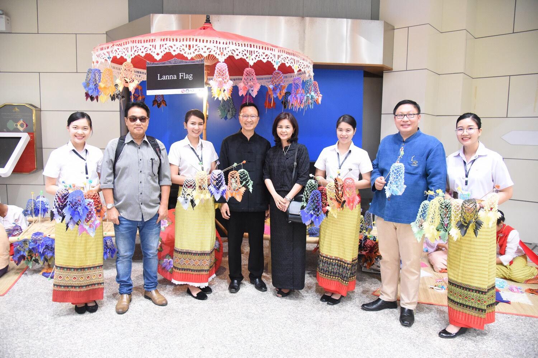 มทร.ล้านนา เข้าร่วมงาน Chiangmai Travel Mart 2017