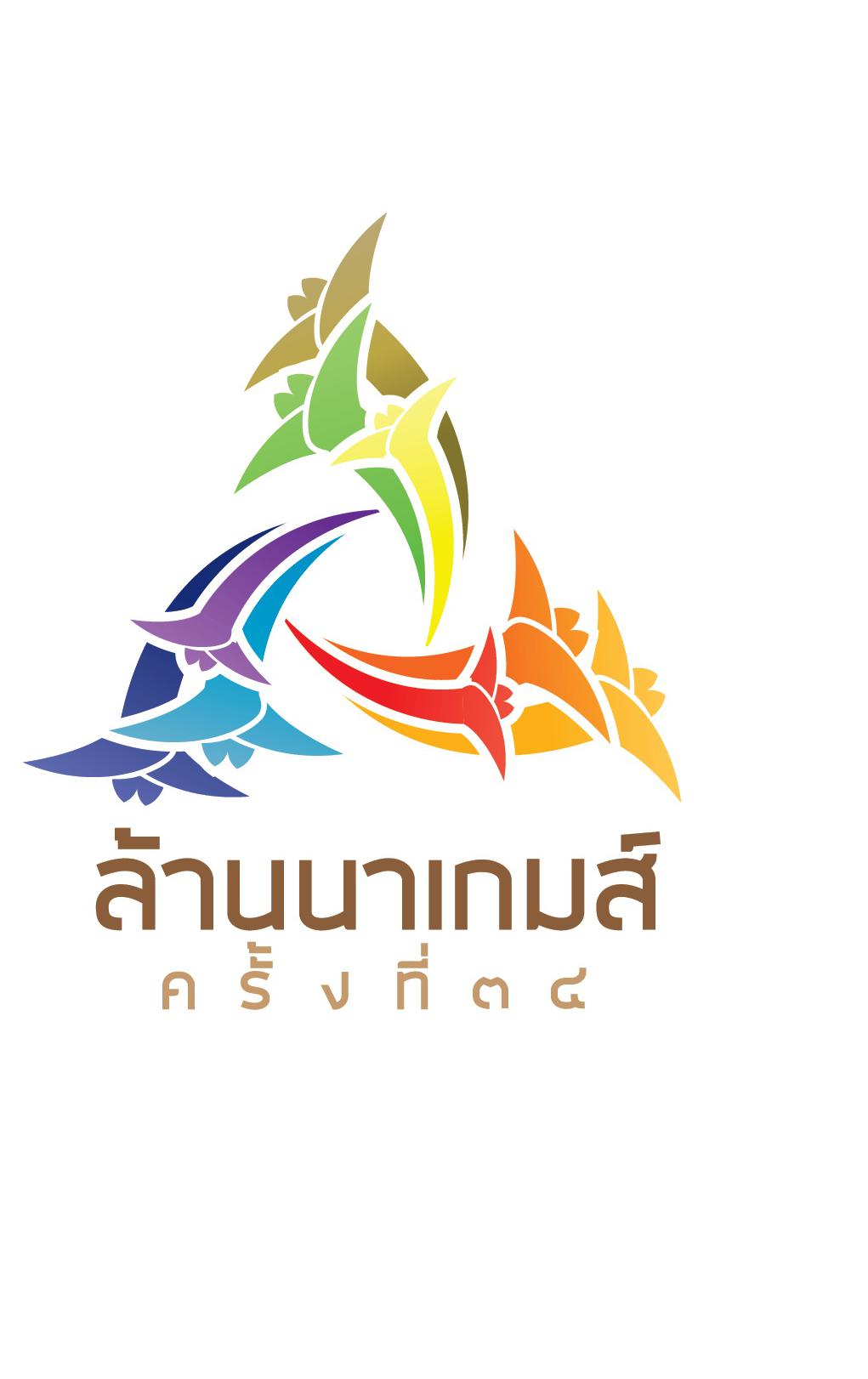 ตราสัญลักษณ์ การแข่งขันกีฬามหาวิทยาลัยเทคโนโลยีราชมงคลแห่งประเทศไทย ครั้งที่ 34