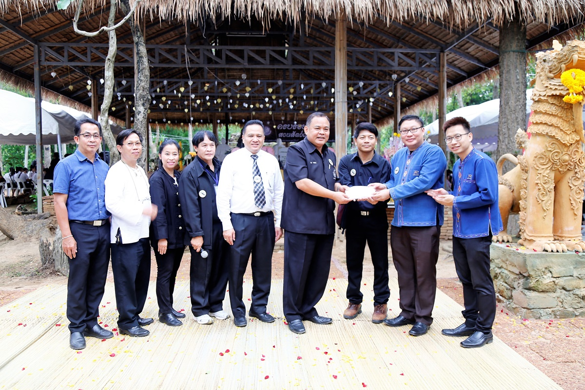 RMUTL Join the Celebration 40th anniversary of Chiang Mai Zoo