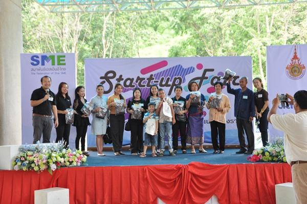 Start-up Fair ครั้งที่ 1  ประจำปี 2560