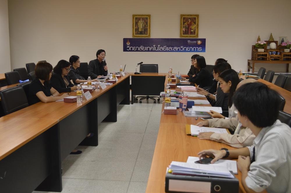 วิทยาลัยเทคโนโลยีและสหวิทยาการ เข้าร่วมโครงการตรวจประกันคุณภาพการศึกษาภายใน ระดับหลักสูตร ประจำปี 2559