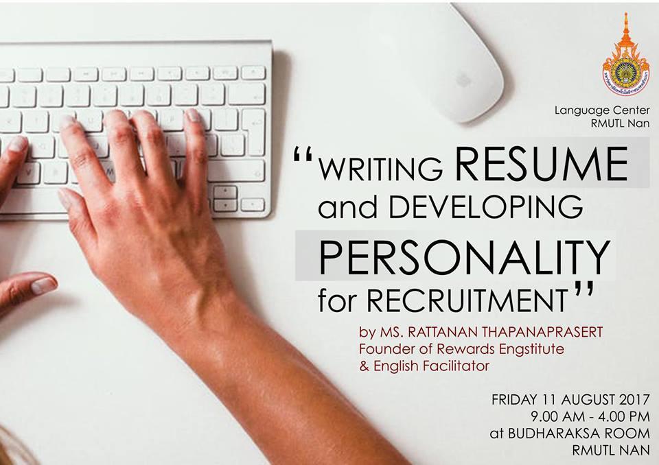โครงการอบรมเชิงปฏิบัติการ การเขียนประวัติย่อ (Resume) และการพัฒนาบุคลิกภาพ (Personality)