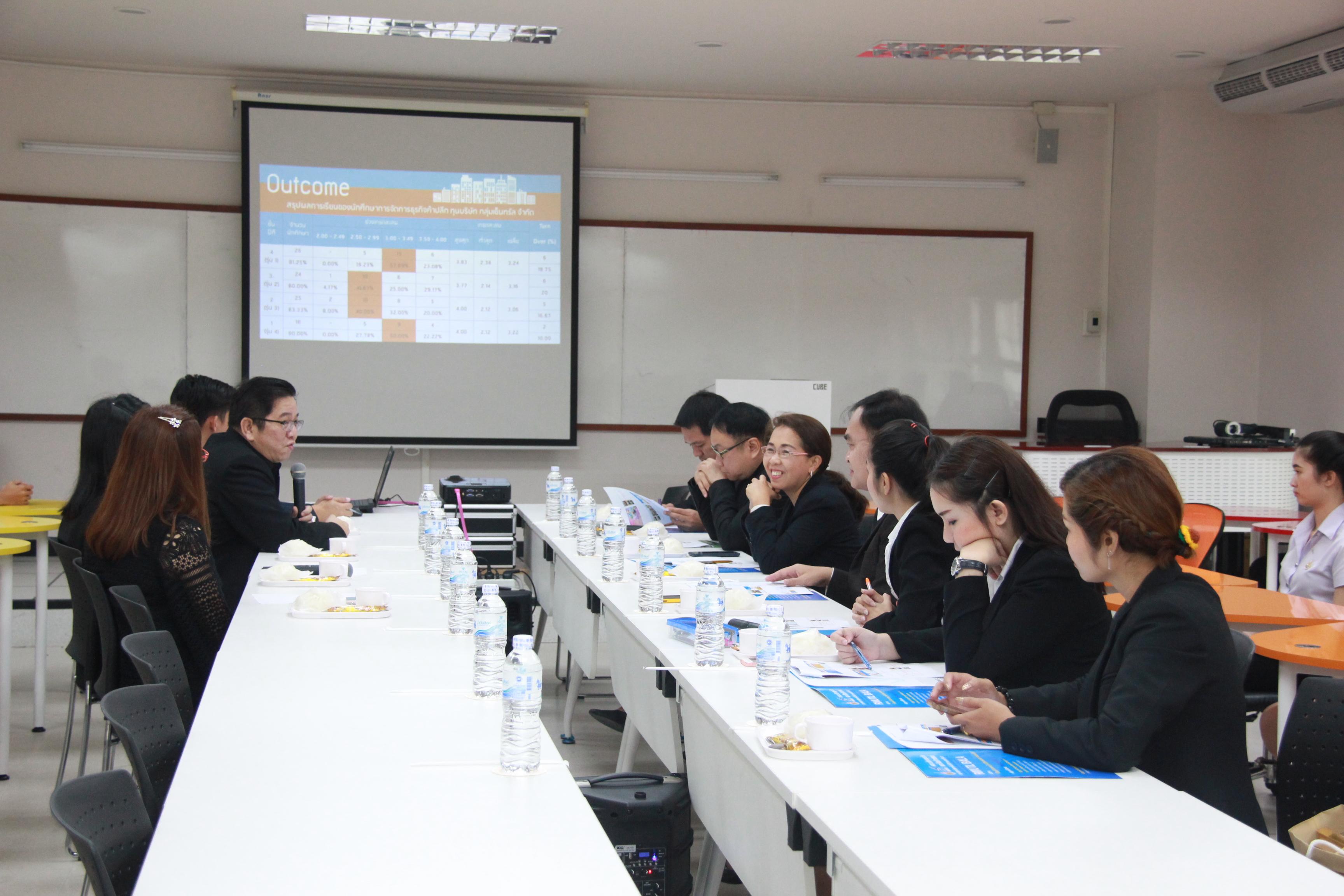 มทร.อีสาน (ขอนแก่น) เข้าร่วมการแลกเปลี่ยนเรียนรู้ การผลิตนักศึกษา WIL โดยใช้หลักสูตรค้าปลีกกับกลุ่มเซ็นทรัลจำกัด