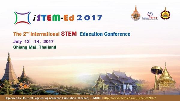 งานประชุมวิชาการนานาชาติ iSTEM -Ed 2017