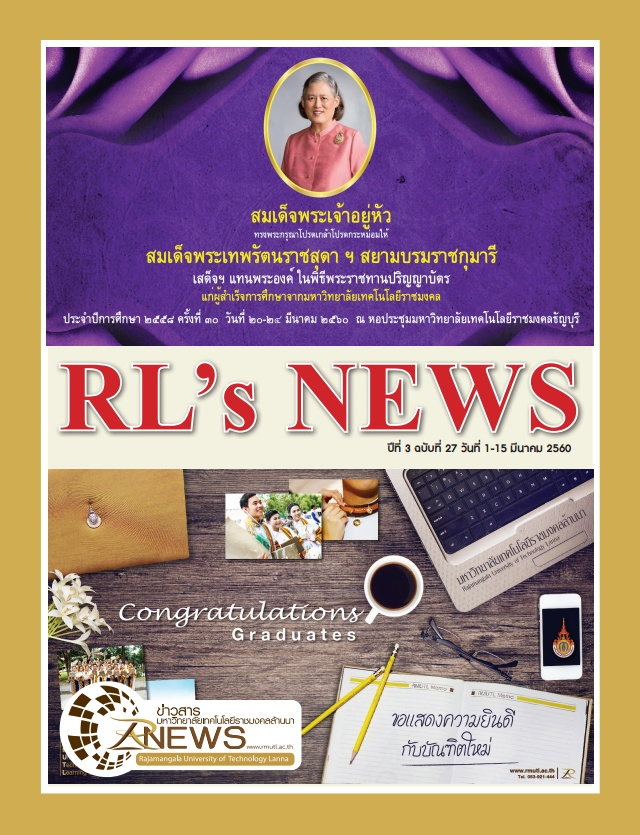 RL-News issue 27