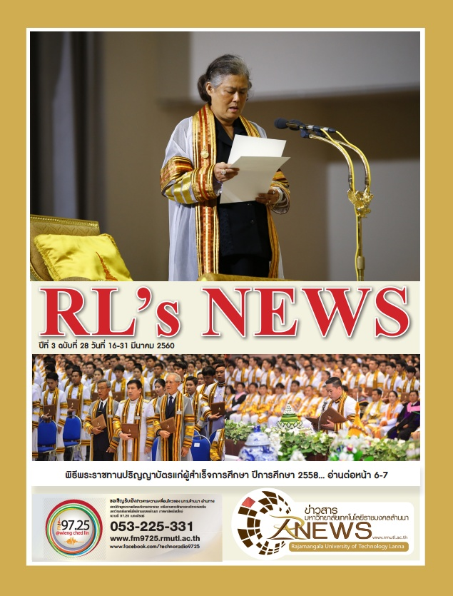 RL-News issue 28