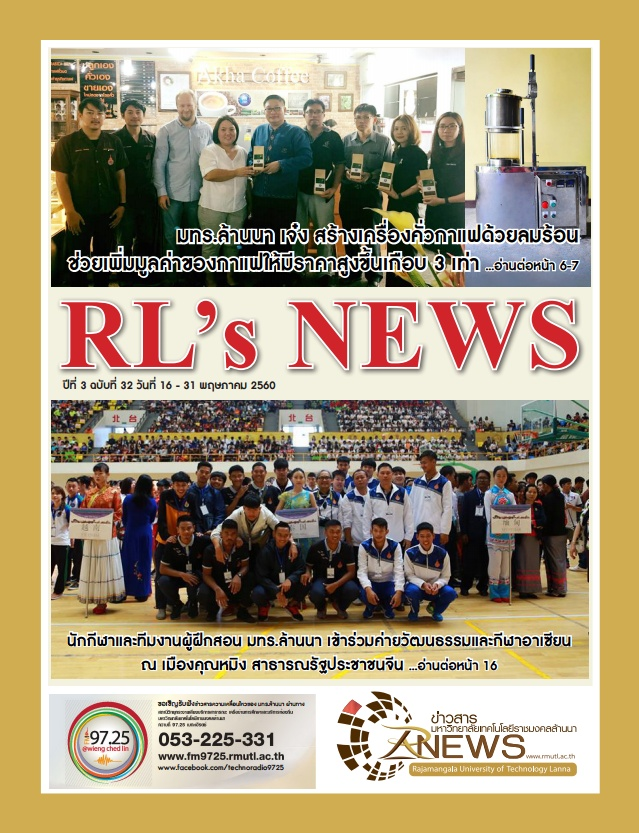 RL-News issue 32