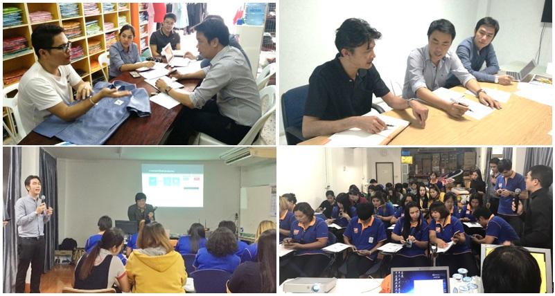 ลงพื้นที่ติดตามผล และฝึกอบรมให้ความรู้ โครงการเพิ่มผลิตภาพแรงงานไทย ปี 2560 ด้วย STEM (Workforce)