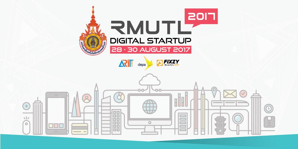 โครงการอบรมเชิงปฏิบัติการ Digital Startup