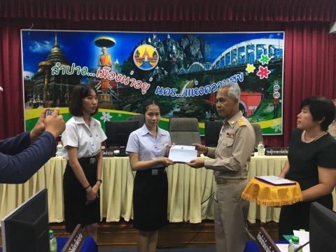 นักศึกษา มทร.ล้านนา ลำปาง รับมอบรางวัลชนะเลิศการประกวดคลิปวิดิโอศาสตร์พระราชา