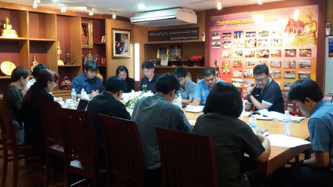 มทร.ล้านนาตาก ประชุมพิจารณาข้อเสนอโครงการวิจัย OTOP SMEs