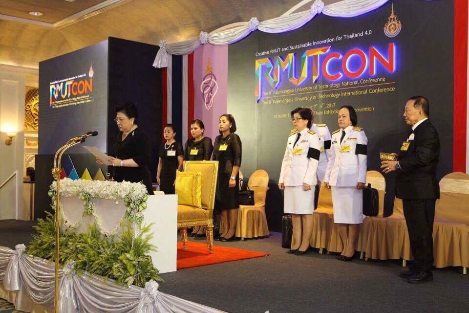 การประชุมวิชาการมหาวิทยาลัยเทคโนโลยีราชมงคล ครั้งที่ 9 (9th RMUTNC)