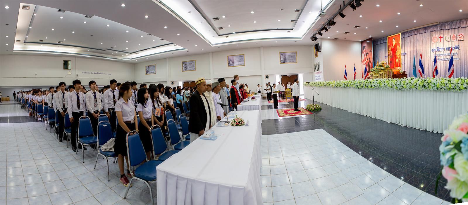 งานศาสนิกสัมพันธ์จังหวัดตาก เฉลิมพระเกียรติสมเด็จพระนางเจ้าสิริกิติ์ พระบรมราชินีนาถฯ