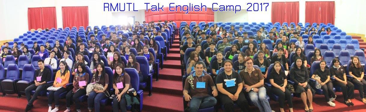 มทร.ล้านนาตาก จัดโครงการค่ายภาษาอังกฤษ ปีการศึกษา 2560