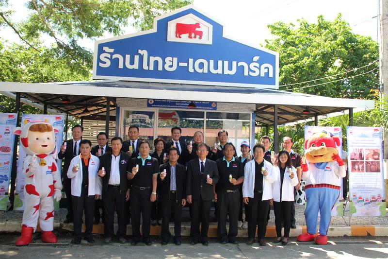 ราชมงคลล้านนา พิษณุโลก ร่วมสนับสนุนเปิดร้าน Thai Denmark Milk Shop