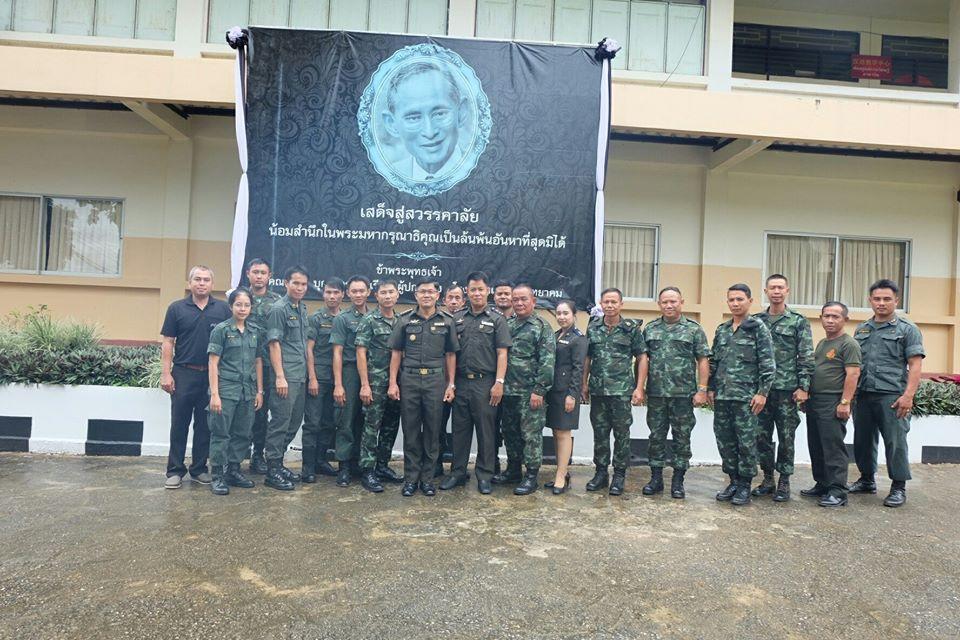 ประชุมเตรียมการฝึกนักศึกษาวิชาทหาร