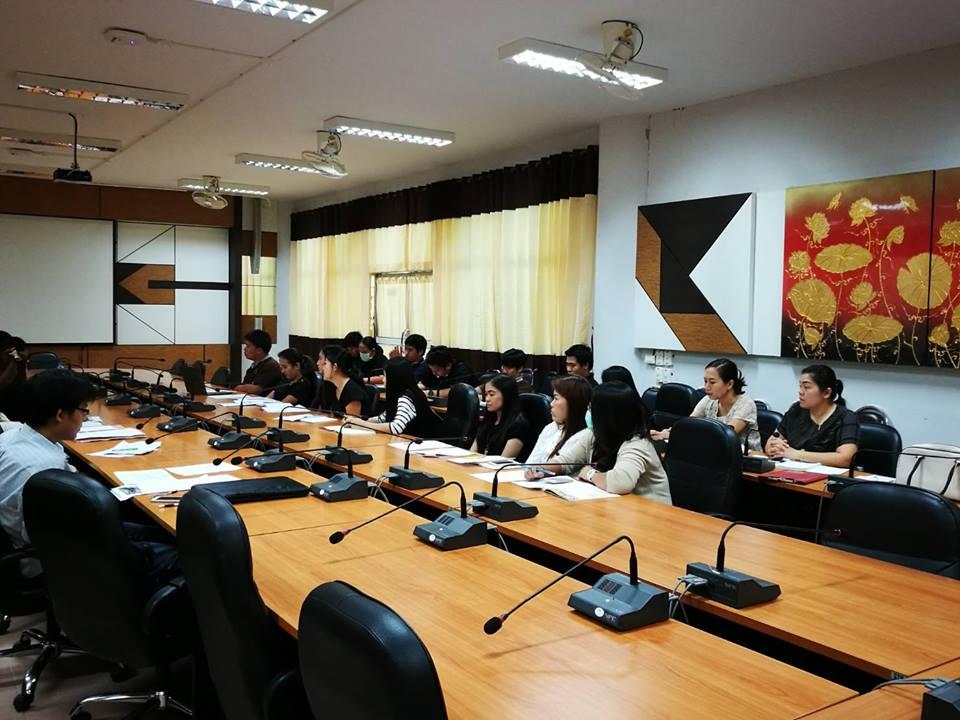 กองการศึกษา มหาวิทยาลัยเทคโนโลยีราชมงคลล้านนา เชียงราย จัดให้มีการประชุมประจำปี